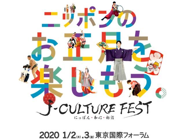 J culture